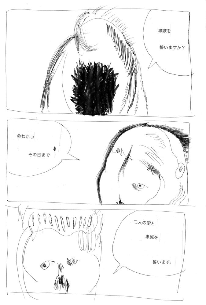 book028