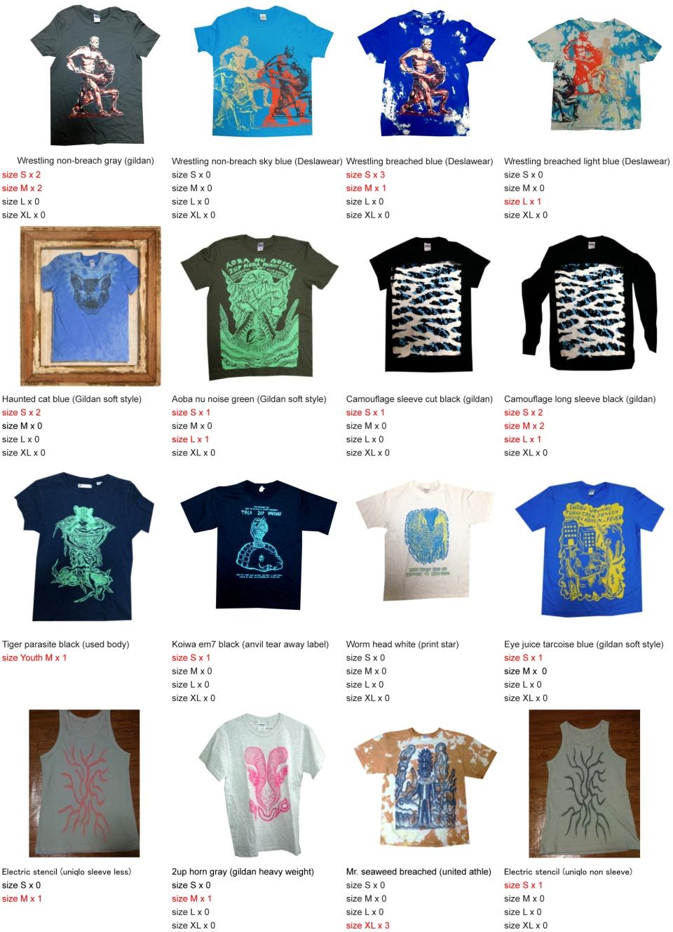 t-shirt_stock2014_july_19.xlsx