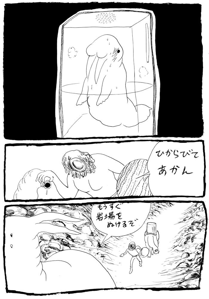 book010