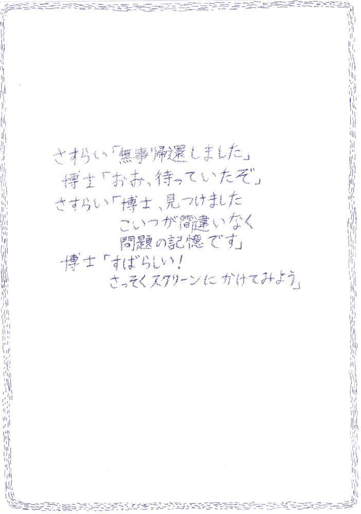 book008