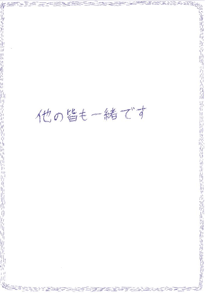 book032