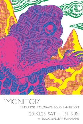 monitor_postcard_omote