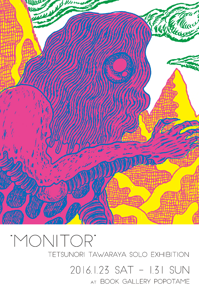 monitor_postcard_omote