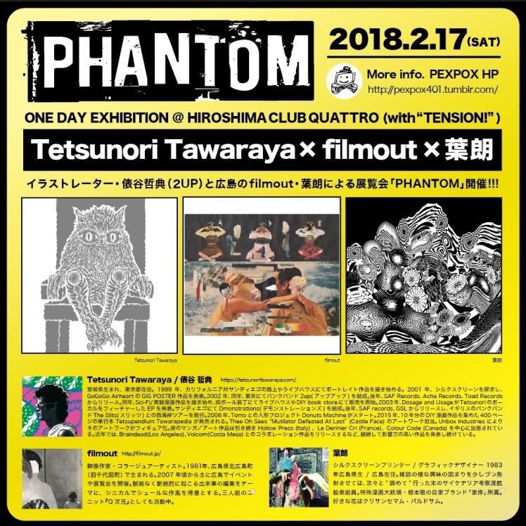 phantom_217_hiroshima